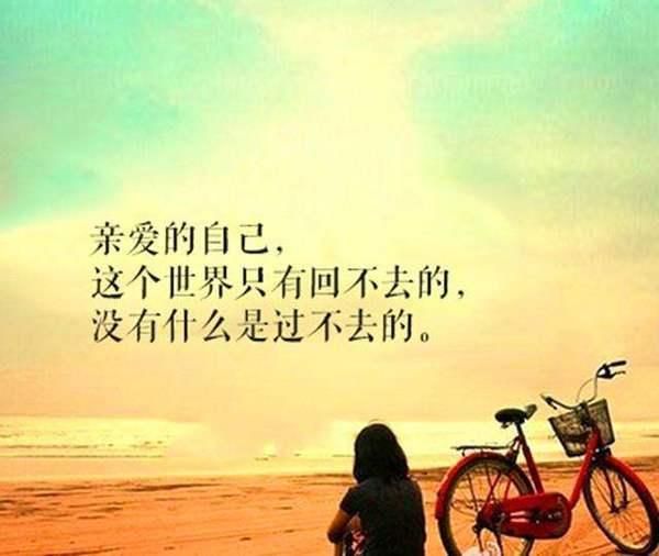 放手也是一种爱作文_放手也是一种爱