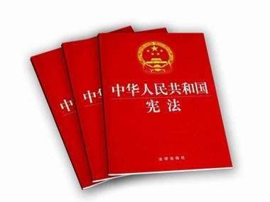 我国宪法规定,民族自治地方的自治机关是( )的人民代表大会和人民政府。