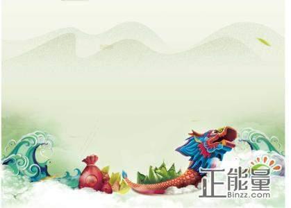 """2018年""""曲水流觞话端午""""征文:端午香鼓"""