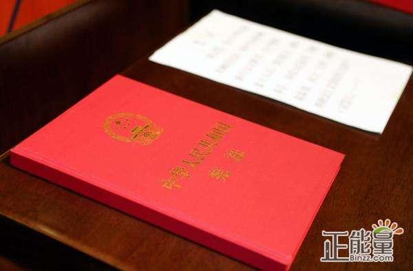 宪法规定,民政、公安、司法行政等工作、经济工作、城乡建设、