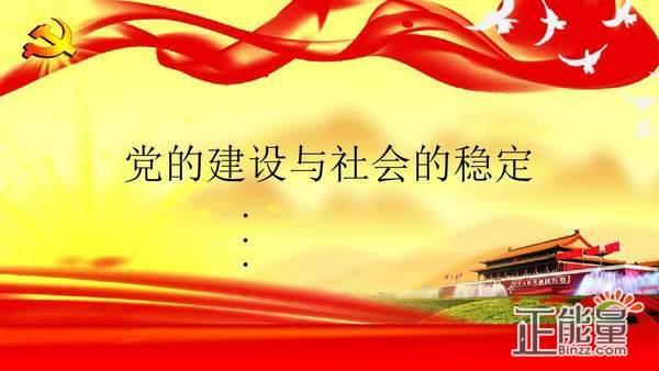 中国特色社会主义最本质的特征是( )。A.中国共产党领导B.社会主义