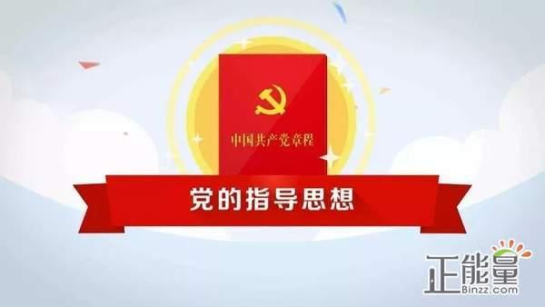 根据《中国共产党章程》第二章第十一条规定,党的地方各级代表大会和基