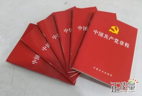 根据《中国共产党章程》第二章第十一条规定,选举人有()的权利,任何组