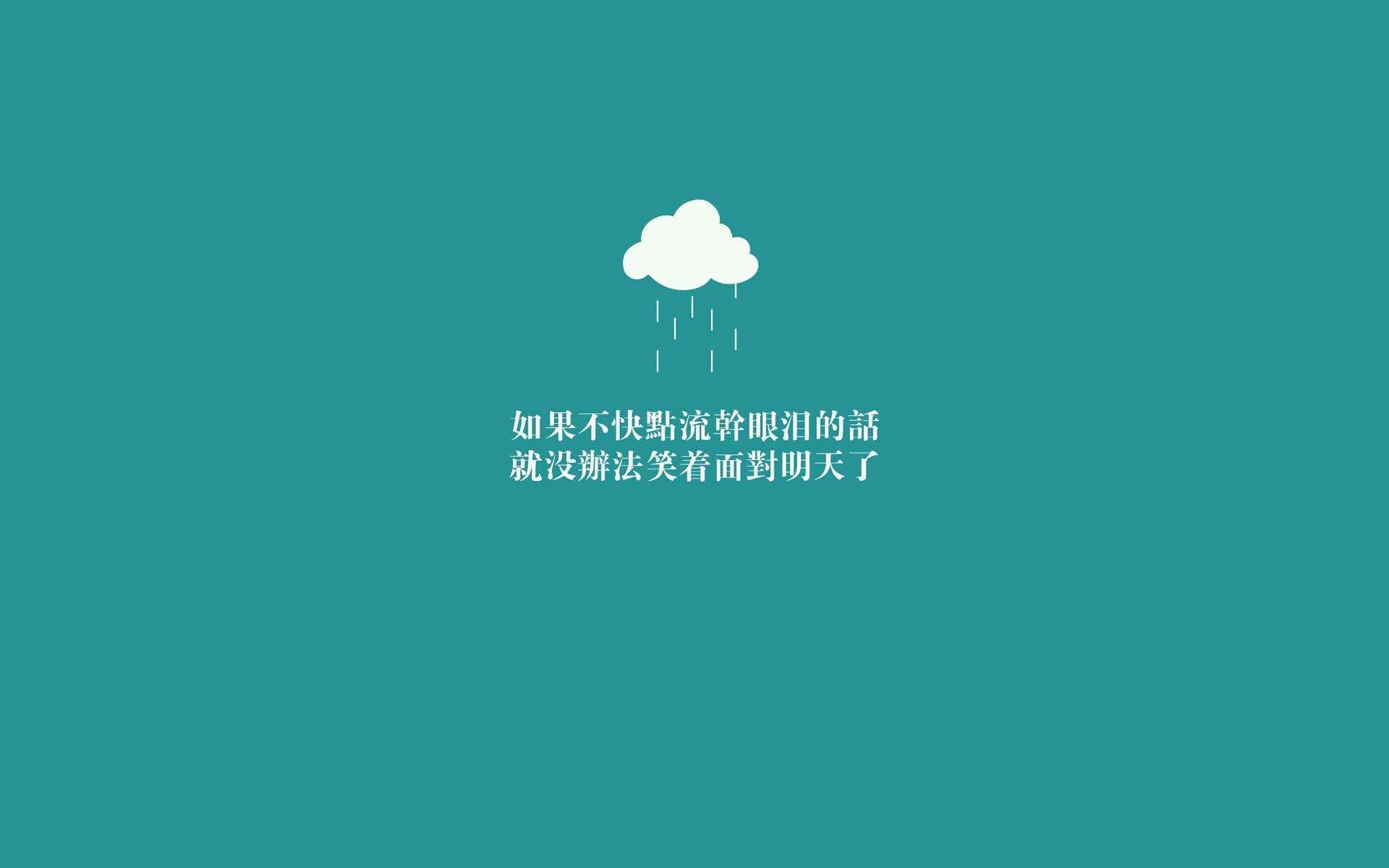 2018简短正能量诗句句子精选