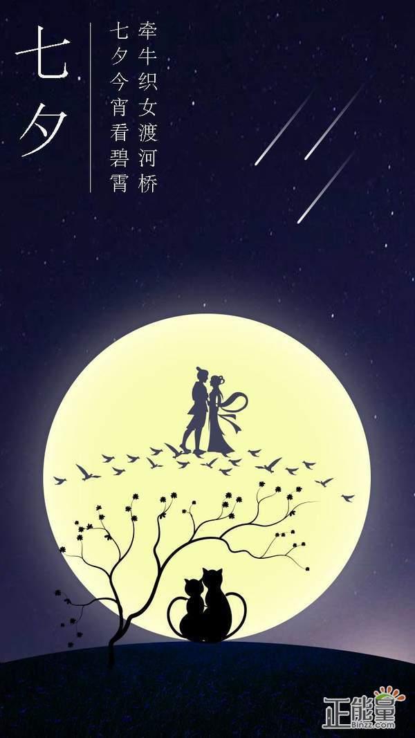 2018情人节祝福语给爱人精选