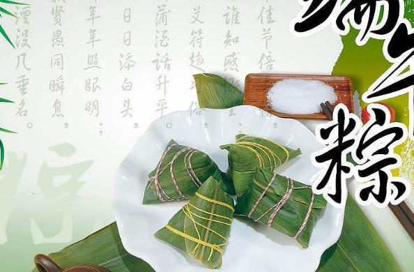 2018端午节祝福语言澳门金沙国际精选100条
