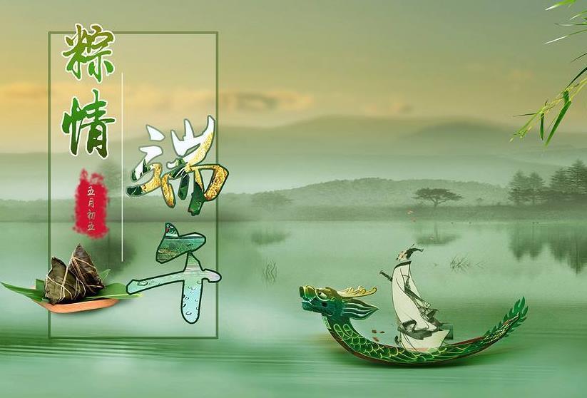2018端午节给长辈的祝福短信澳门金沙国际【精选25条】