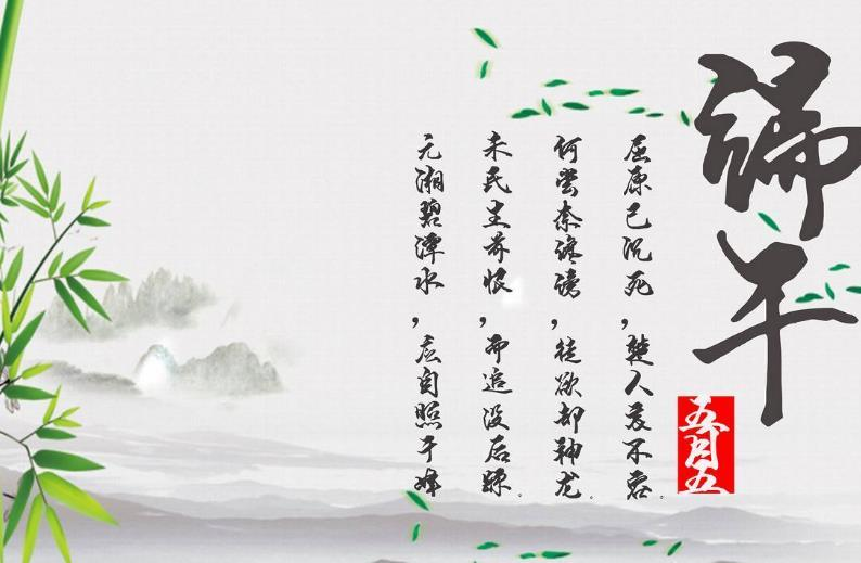 2018端午节搞笑祝福短信澳门金沙国际【共30条】