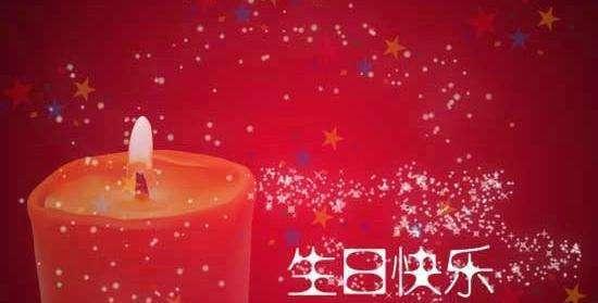 祝爸爸生日快乐祝福语说说大全