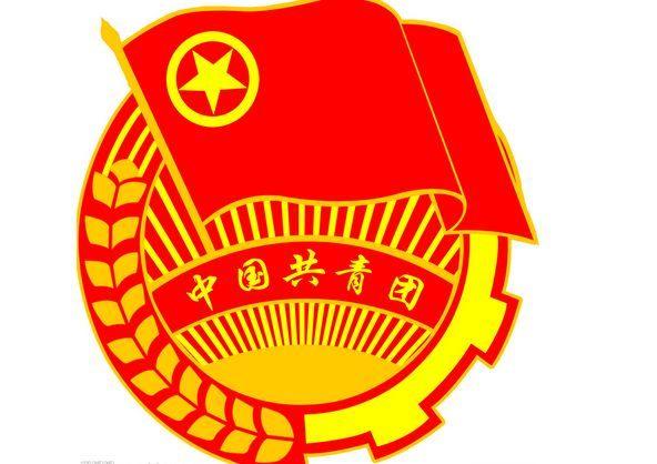 在20世纪60年代,中国国民经济面临调整,共青团带领全国各族