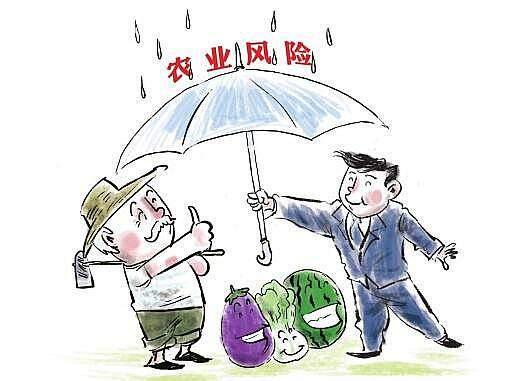 保险机构未经批准经营农业保险业务的,应没收违法所得,并处违法所得()的罚款