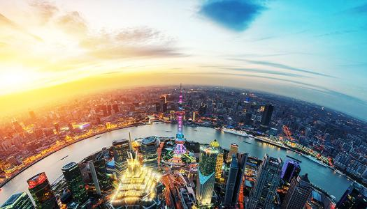 """《弘扬""""上海精神""""构建命运共同体》重要讲话心得体会讲话稿【精选2篇】"""