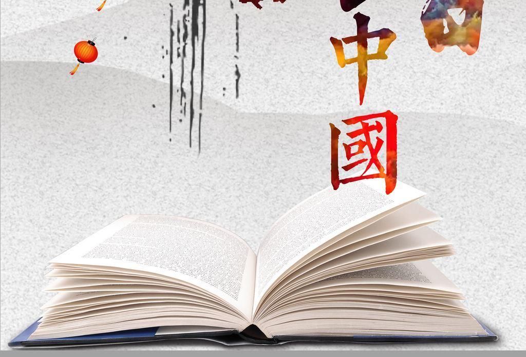 单位书香征文作文精选13篇