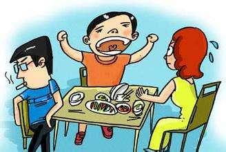 为什么现在的孩子变得如此偏激?