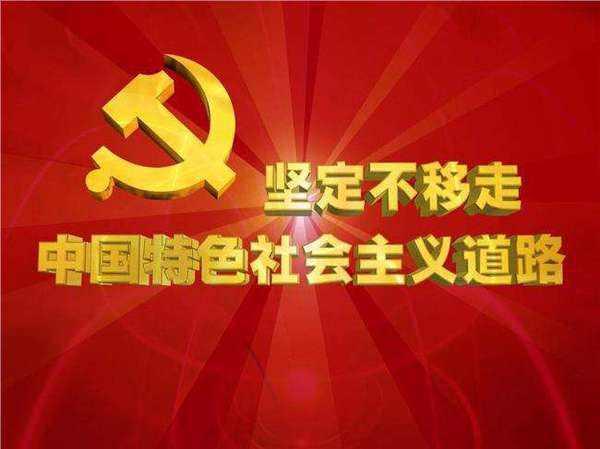 深刻领会习近平新时代中国特色社会主义思想的历史地位演讲稿