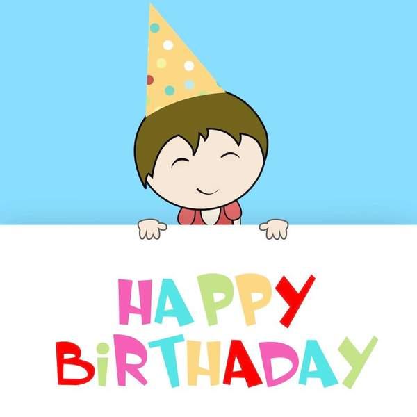 【生日词语说说心情】老公生日的说说简短心情短语
