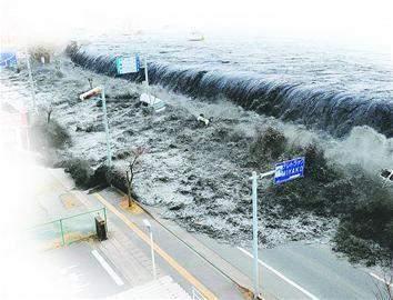 以下哪项不能引发海啸?A、海地地震B、海底火山喷发C、山地滑坡