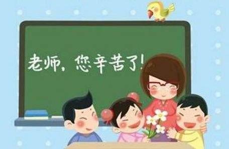感谢老师的话感谢老师的语录大全
