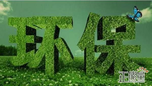 学习习总书记全国生态环境?;ご蠡嶂匾不靶牡锰寤?0篇