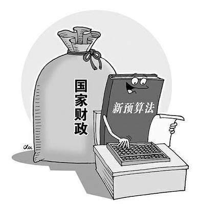 我国现行的预算管理体制是() A.划分核定收支,分级包干B.分税制