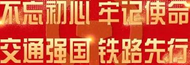 1945年9月9日,中國戰區日軍投降儀式在()舉行,抗日戰爭勝利結束