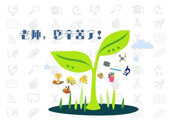 【教师节贺卡祝福语英文】2018教师节祝福语英文版精选