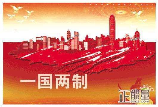 """""""一国两制""""的构想首先运用于解决台湾问题。()  此题为判断题。"""