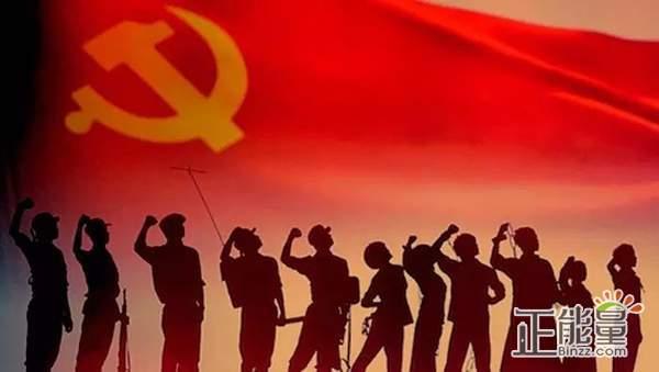 共产党员既是工人阶级的有共产主义觉悟的先锋战士,又是劳动人民