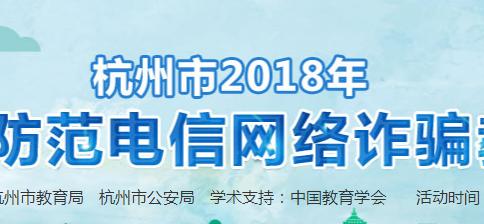 暑假期間,初一年級的王小明在上網時看到一條信息:一家網店正在招聘網上刷