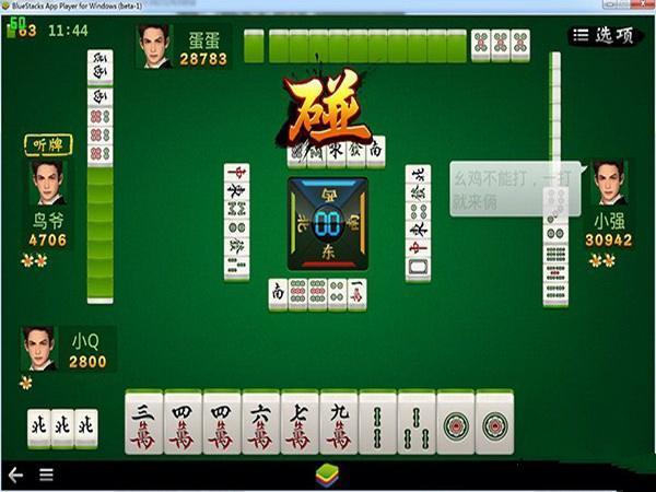 在杭州麻将的三摊承包中,如果要触发承包关系,则需要对同一个人吃多少句?