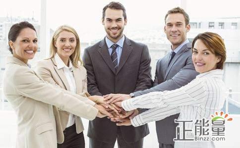 有好领导和好同事是什么样的感觉