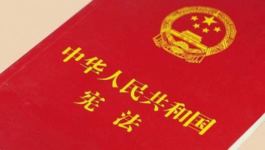 【判断】中华人民共和国主席、副主席连续任职不得超过两届。国家监察委员