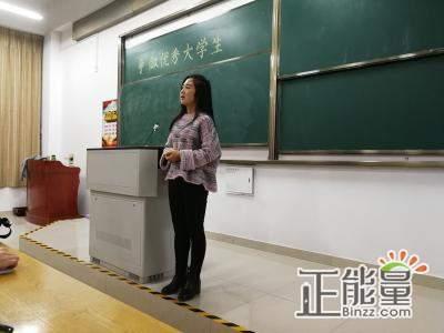 优秀大学生党员先进事迹材料范文(组织部学生副部长)