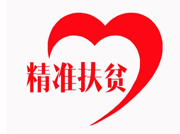 2018最新第一书记扶贫民情日记4篇
