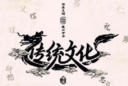 中国传统文化的基本精神包括()。A、人文精神B、统治者至上C、为人民