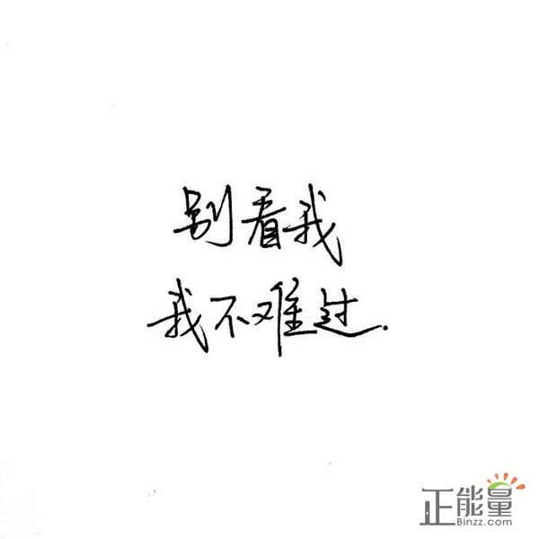 张嘉佳经典语录大全
