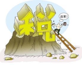 直接税是对()的征税A对人的课税B对物的课税C对财产的课税D对行为