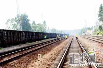 关于铁路职工征文范文2篇