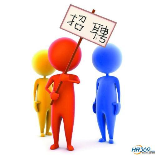 员工招聘的依据是人力资源规划中的人力资源净需求预测。()