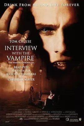 关于电影夜访吸血鬼的观后感