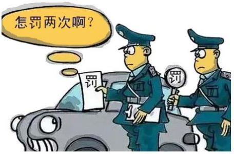 徐某因为交通违章,交警王某决定对其罚款200元。则下列哪一情形将导致