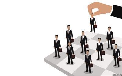 人事行政与企事业单位人事管理有哪些区别?