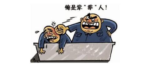 上下级公务员主管部门之间在公务员管理工作中是什么关系?()A、领导与被