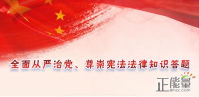 ( )是一项长期而重大的历史任务,要坚持中国特色社会主义法治道路