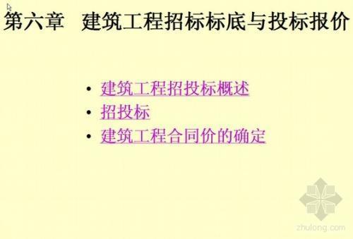 请简述工程标底的参考作用。