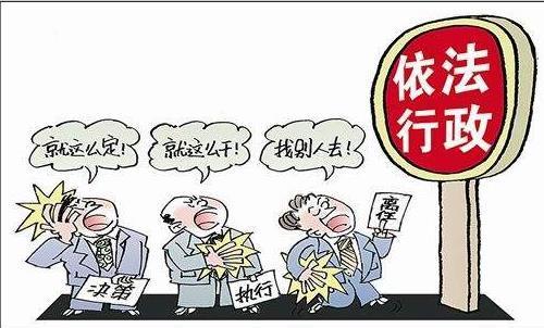 """《全面推进依法行政实施纲要》更加明确地提出了""""法治政府""""的新"""