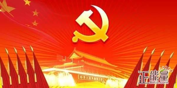 全县2018年考察学习党建工作考察报告