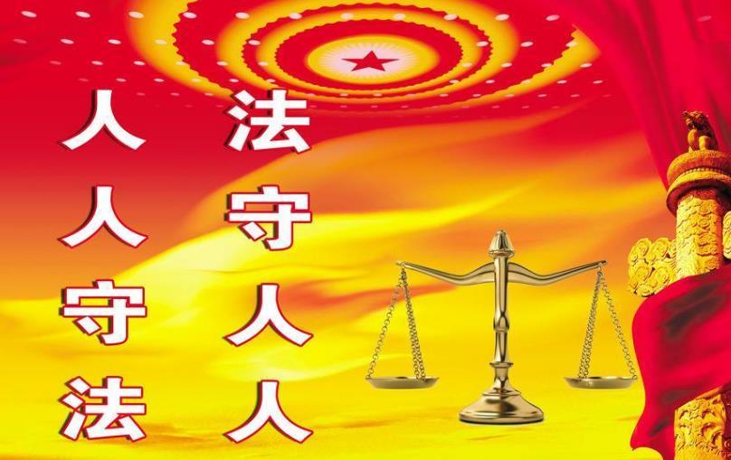 【判断】税收法定原则是民主和法治原则等现代宪法原则在税法上的体现