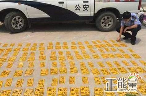 某村村民魏某购买假车牌、T型锁、撬棍等作案工具后,以技术开锁