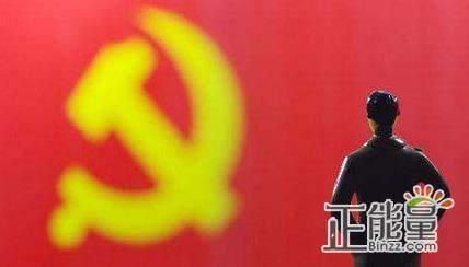 习近平总书记指出:我们党作为马克思主义执政党,不但要有强大的真